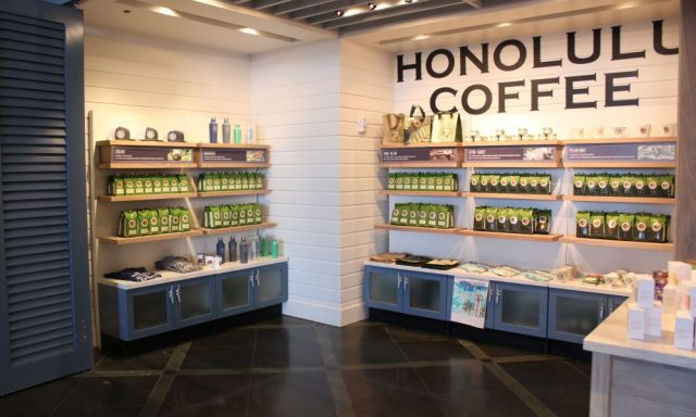 Honolulu Coffee Opened on the lobby floor of Prince Waikiki Hotel