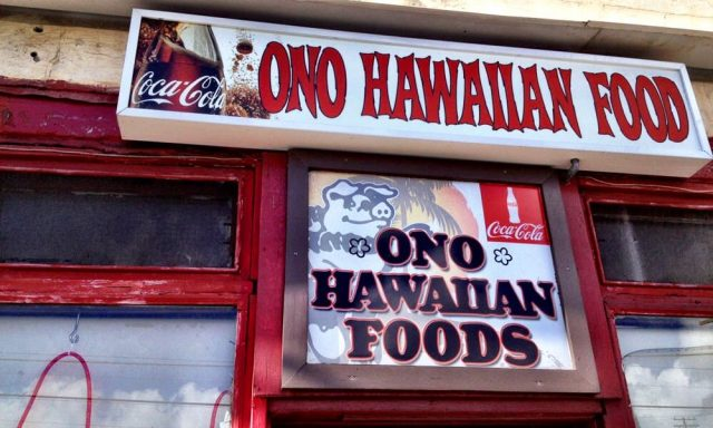 Ono Hawaiian Food announces closing, a long-established restaurant of Hawaiian cuisine