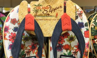Island slippers announces the 70th anniversary of its founding, a new collection of mementos